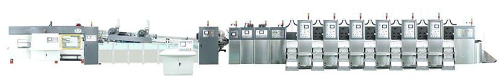 KL-型固定式自动印刷开槽模切折叠粘箱联动线
